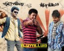 Photo de vijayvillu19