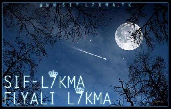Sif-L7kma - Flyali L7kma