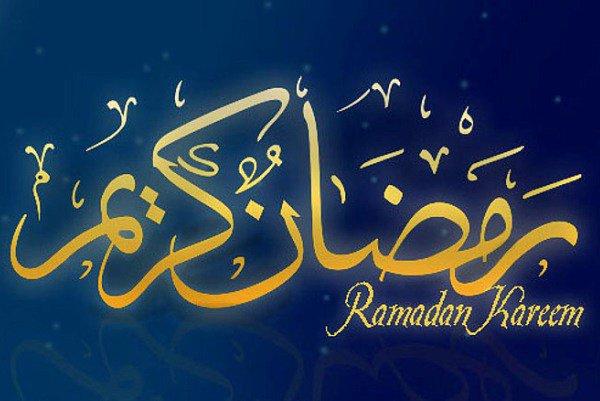 Meilleurs voeux à mes amis musulmans pour le Ramadan. Nicola