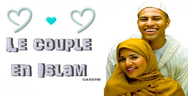 le mariage en islam islam boulevard. Black Bedroom Furniture Sets. Home Design Ideas