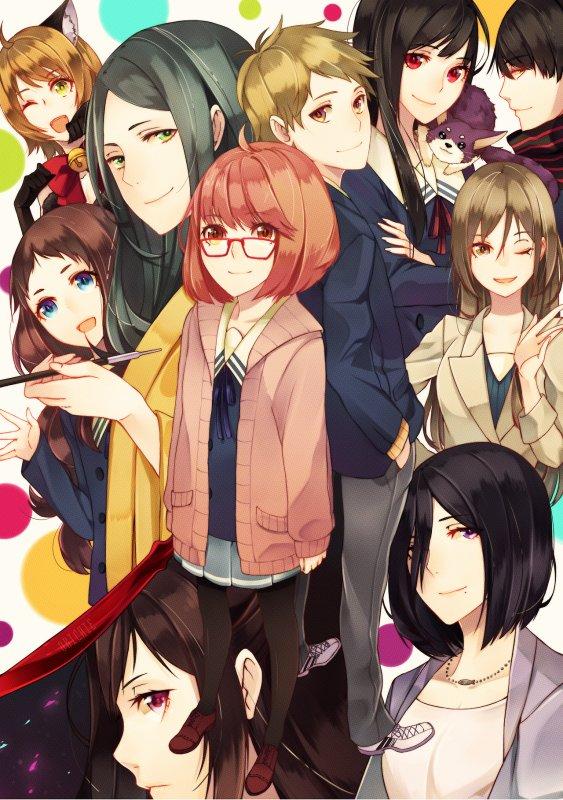 Anime 2 - Kyoukai No Kanata 境界の彼方
