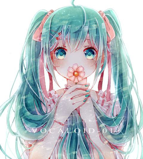 Ma Nee-chan ♥^♥!