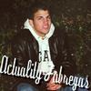 Actuality-Fabregas