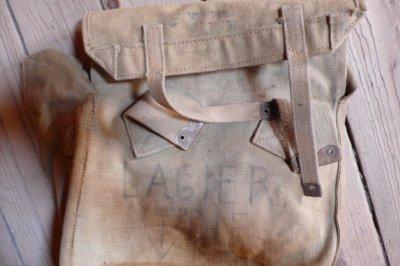 musette ffi a vendre ou a echanger toujours dispo 16 mars 2011