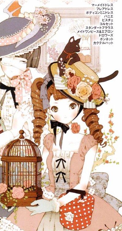 .。oOo。.。oOo。. Les Bizarreries de Yumi .。oOo。.。oOo。.   ♥ Mes Rêves de Lolita ♥   mise à jour le 30/05/12