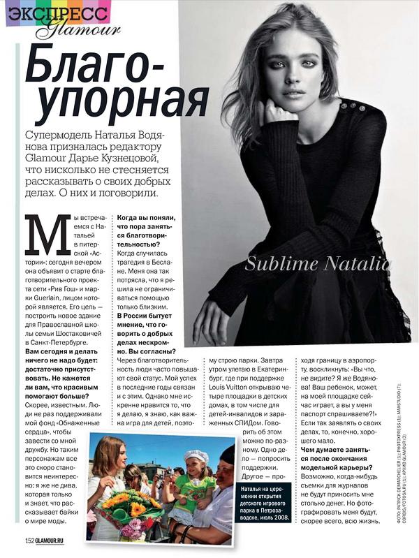 Glamour Russia Novembre 2010