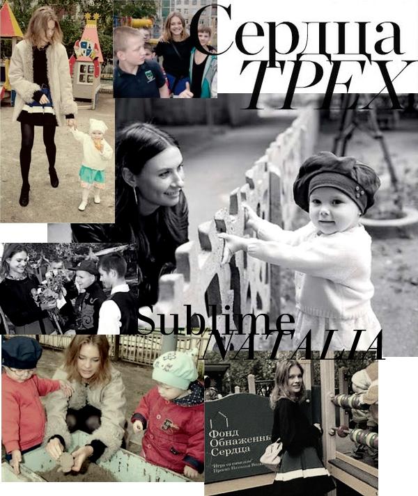 Harper's Bazaar Russie Décembre 2010: quelques photos...