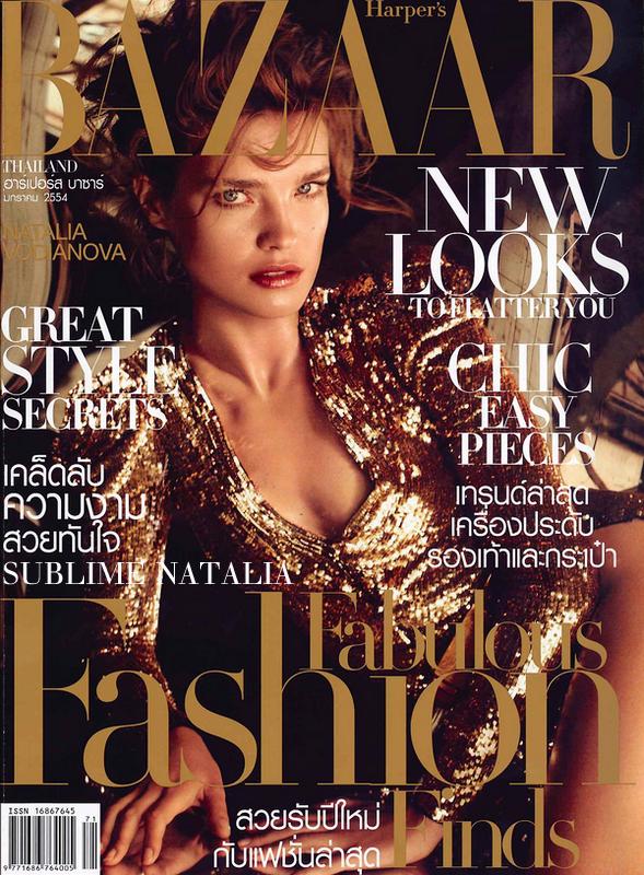 Harper's Bazaar Thailande, Janvier 2011