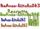 Photo de baanaa-kiitoko243