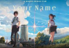 Youre Name. (Kimi no na wa)