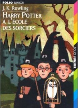 Harry Potter à l'école des sorciers - J. K. Rowling - Harry Potter