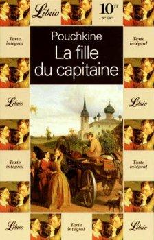 La fille du capitaine - Alexandre Pouchkine