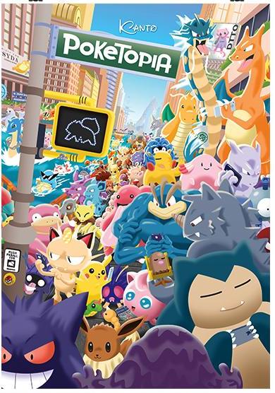 pokemon crossover 2