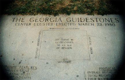 Les « Pierres Guides » de la Géorgie