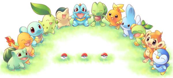 Mon pokemon offert ♥