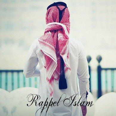 """On m'a dit """"Tu ne peux pas aimer une personne sans l'avoir jamais vu"""" ... J'ai souri et dit """"J'aime du plus profond de moi même le plus beau des hommes dans cet univers sans jamais l'avoir vu ... """"  (Mohamad salla Allahou'alayhi wa salam) ♥"""