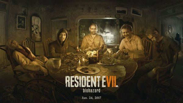Resident evil VII :  Biohazard .