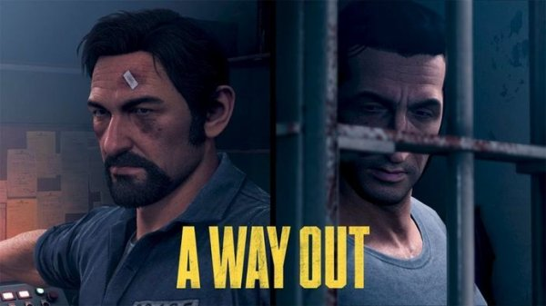 A way out .