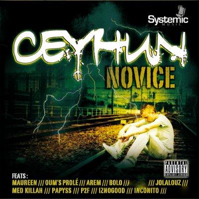 NOVICE /  Dans mon monde ( NOVICE ) (2011)