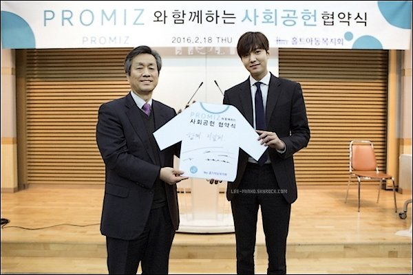 -- 20/02/2016: Lee Min Ho fait un don à Holt International Children's Services. Je le trouve mignon ♥  --