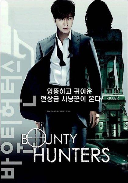 """-- Lee Minho assiste à la cérémonie du démarrage pour le film """"Bounty Hunters"""" avec Tiffany Tang et  Wallace Chung. Actuellement le tournage est terminer le film devrais sortir cette année 2016. Découvrez aussi l'affiche du film. --"""