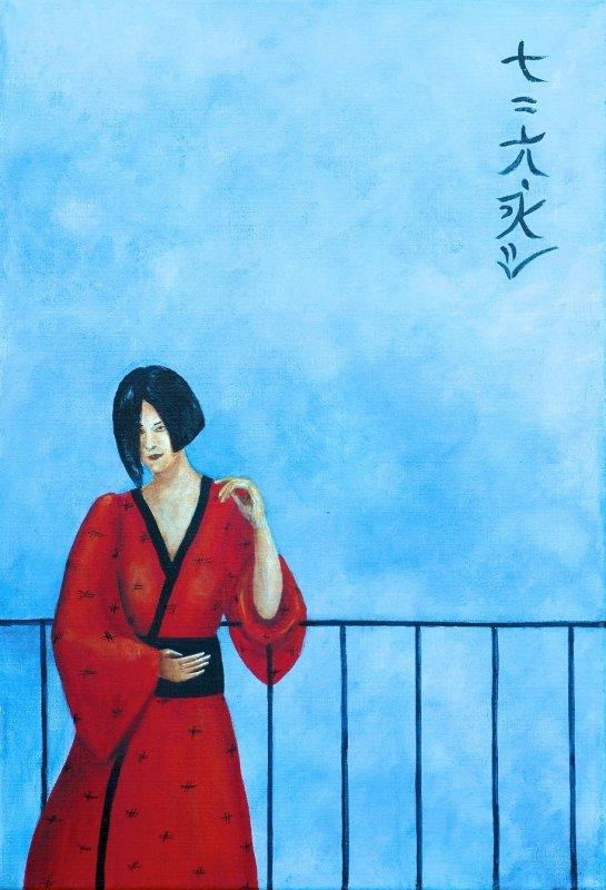 """n°41 - """"Esprit du Japon I"""""""