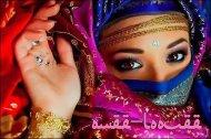 Une Future Musulmane avec un Coeur Blanc