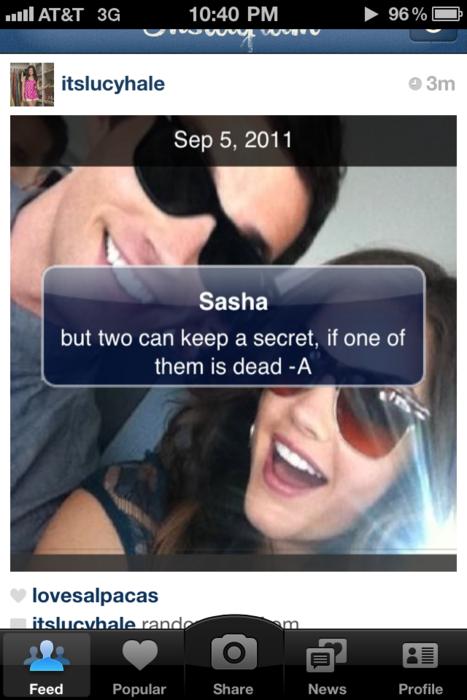 SMS reçu sur le portable de lucy