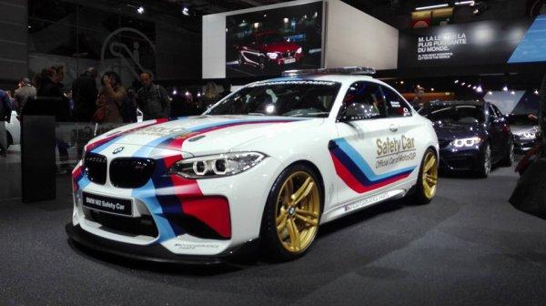 Mondiale de l'auto 2016 Paris