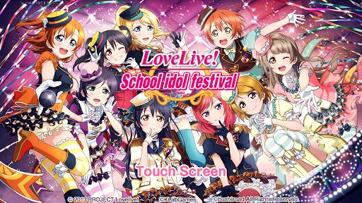 Lisez sa vaut le coup c'est un jeu love live school idol festival vous aleer adorer !!!!