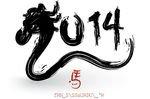 2014 : Année du Cheval de Bois