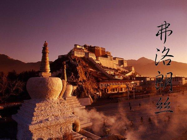 Prénoms Chinois (5) ...