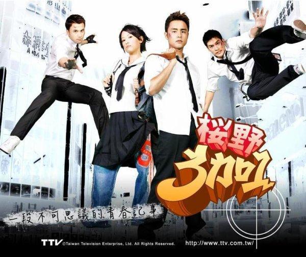 Ying Ye 3+1