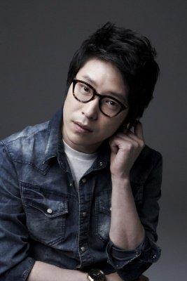 Eom Gi Jun
