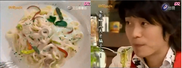 """8 images """"food in Tw-drama"""""""