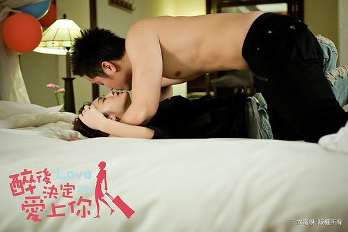 """8 images """"Kiss in Tw-drama"""""""