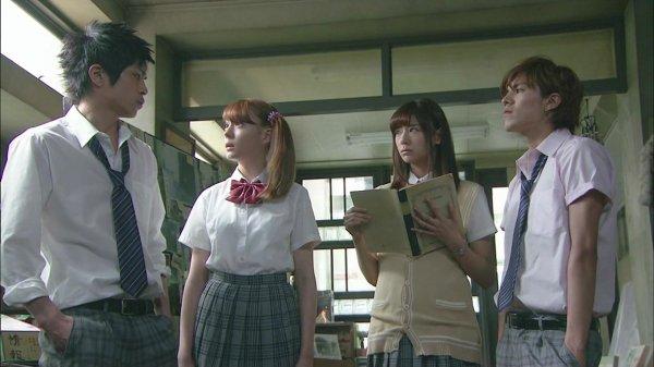 Yamada-kun to Nananin no Majo