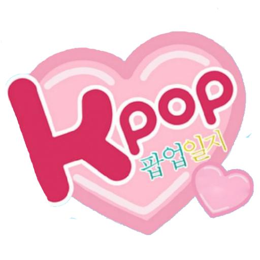 Anniversaire des Stars Coréenne