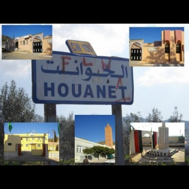 souvenirs de bled ذكريات و صوّر من جبالة الحوانيت