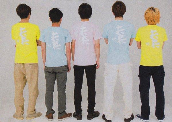 Lettres destinés aux membres : Aiba Masaki ; NIinomiya Kazunari & Arashi ♥