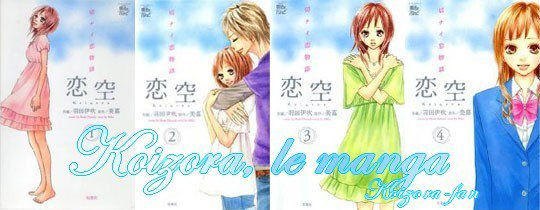 Koizora le manga