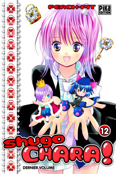 petite pub d'un manga ^^