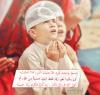 اللهم انزع من قلبي كل شيء لا يرضيك ♥