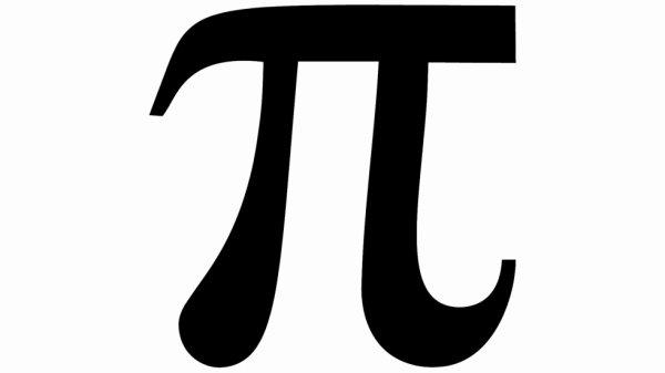 "17 milliard de décimal de ""pi"""