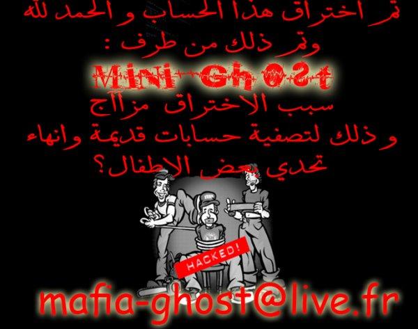 mafia-ghost@live.fr