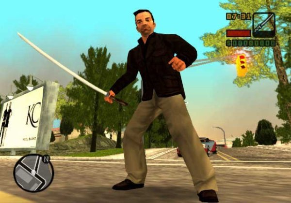 Les Défis de GTA LCS