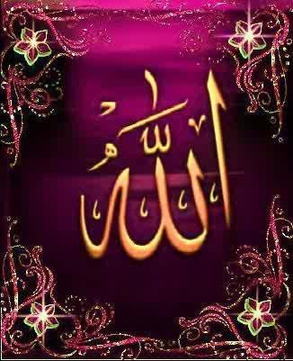 Allah eres mi todo (L)