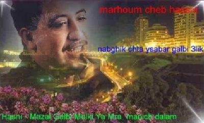 marhoum cheb hassni