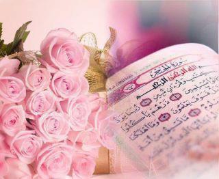 Noms des 5 prières quotidienne