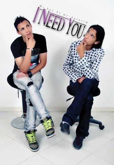 Key Feat Assarih - I Need You (2011)